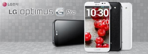 LG Optimus G Pro curves mimics Galaxy Note 2