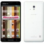 LG Optimus G Pro hits Japan before global release