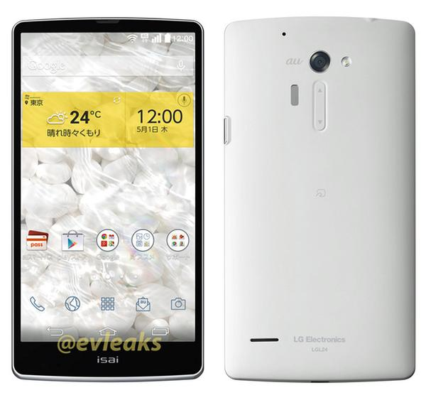 LG isai FL leak could provide Nexus 6 design clues ...