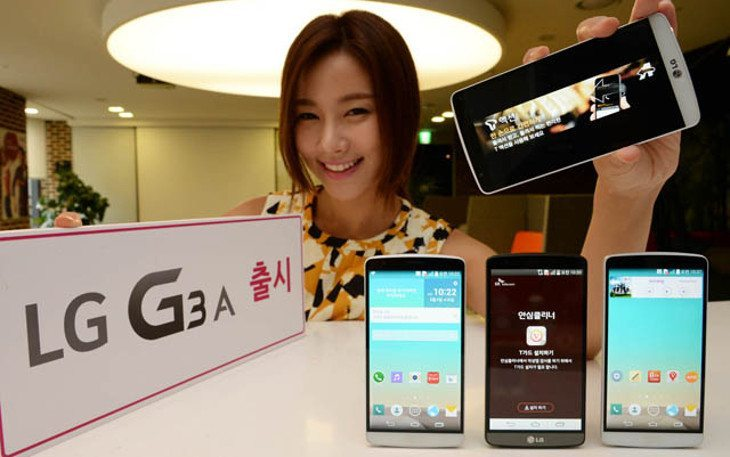 LG launching the 5.2-inch LG G3 A in South Korea