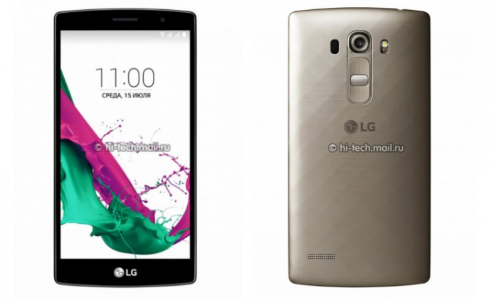 LG G4 S specs emerge to show another G4 variant