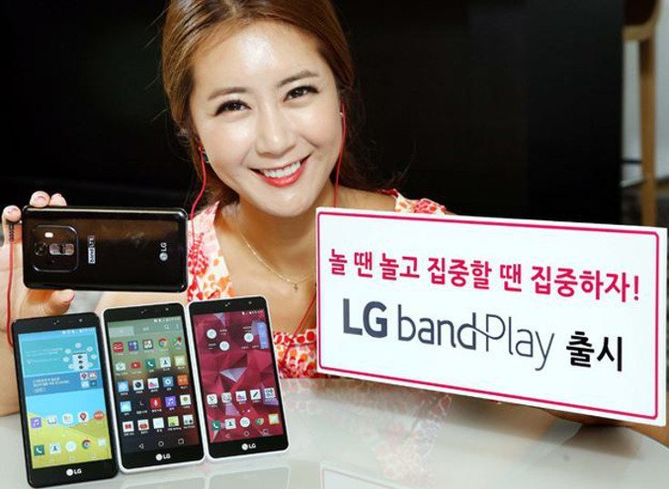 LG Band Play announced with 2GB of RAM and 1-watt speaker