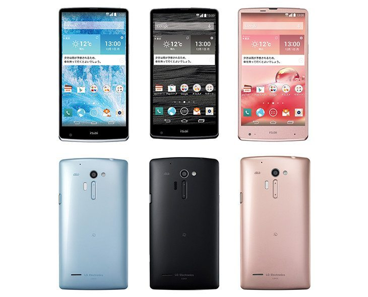 LG Isai VL headed to Japan with VoLTE and 3GB of RAM
