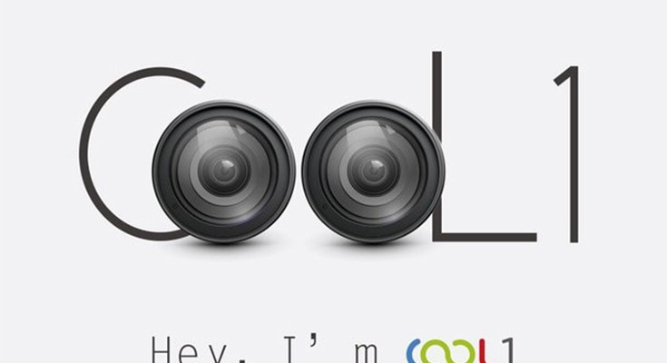 Cool1 Official Teaser Announced by LeEco-Coolpad