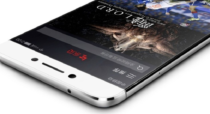 LeEco Le 2s Photo Leaked Showing Striking Similarity With iPhone 7's Back Panel
