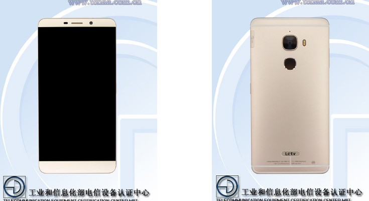 LeEco Le Max Pro gets certified through TENAA
