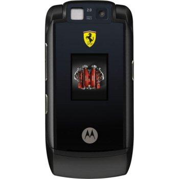 Motorola RAZR Maxx V6 Ferrari Challenge