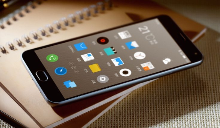 Meizu M2 Note price
