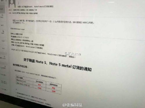 Meizu M5 Note Metal