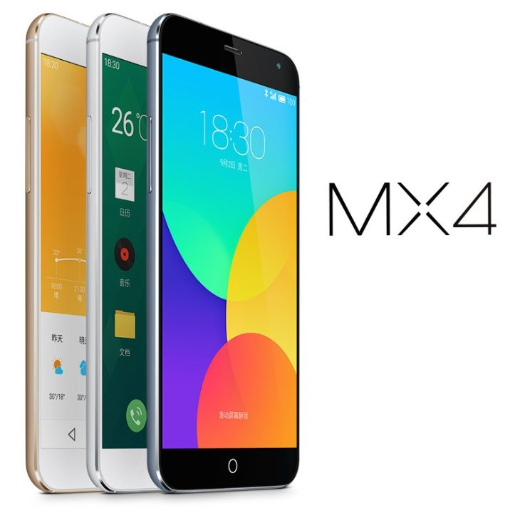 Meizu MX4 announced specs and release news