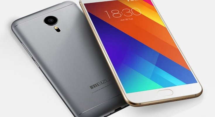 Meizu MX6 Unveiling on July 19th
