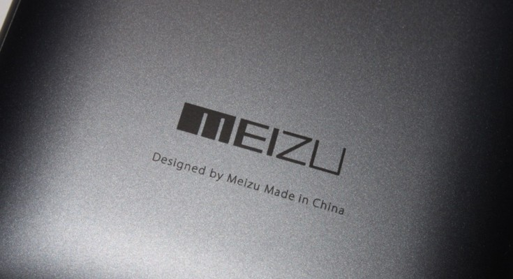 Meizu MX6 release may not be until H2