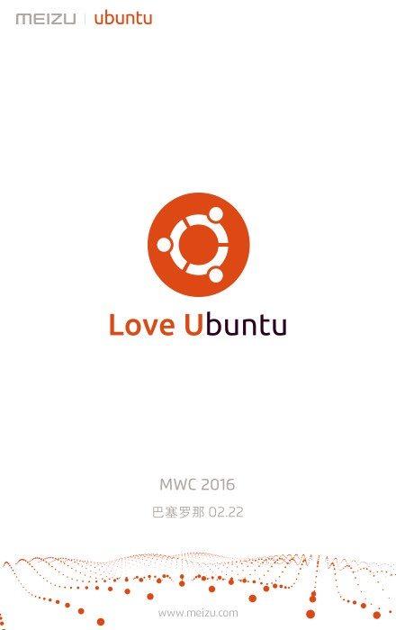 Meizu Pro 5 Ubuntu b