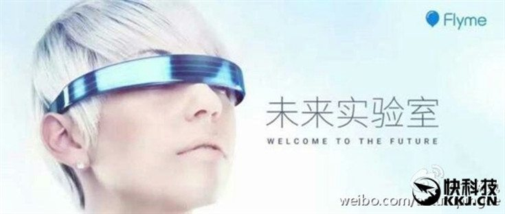 The Meizu VR headset design shows a wild looking gadget
