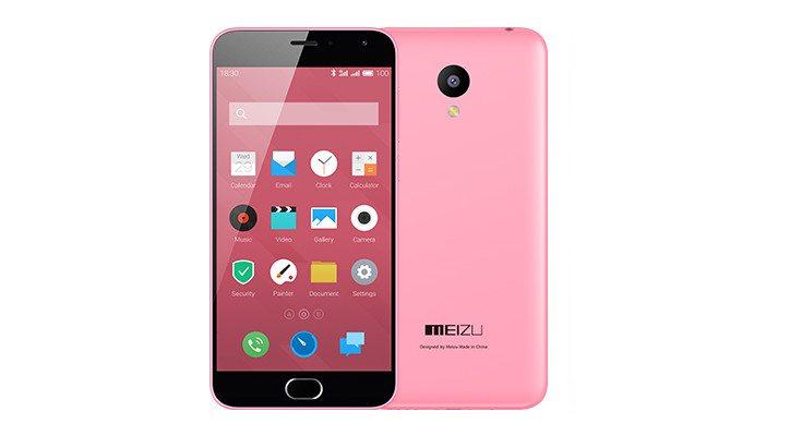 Meizu M2 release