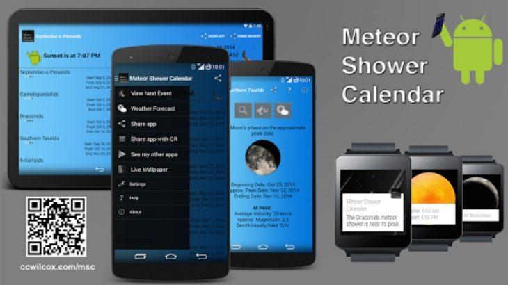 Meteor shower apps