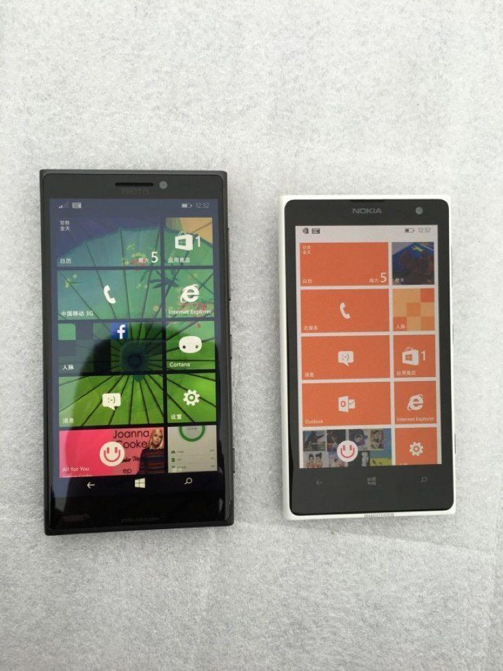 Microsoft Lumia 1030 :McLaren b