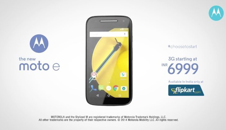 Moto E 2nd gen price for India