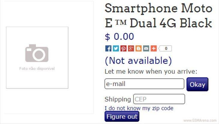 Moto E 4G LTE Dual Sim