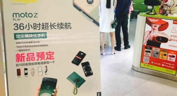Motorola Moto Z Play Appears on Promotional Poster in China