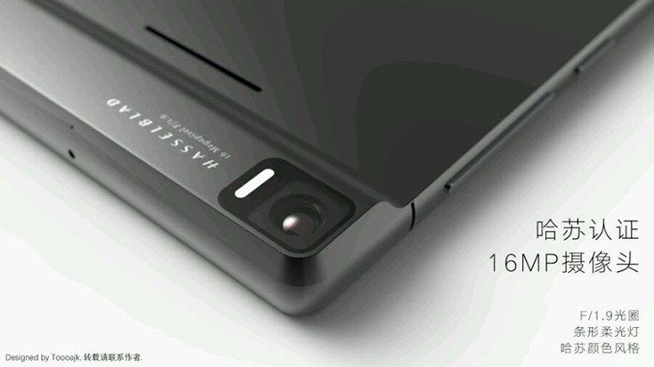 Motorola DROID 3 Concept 3