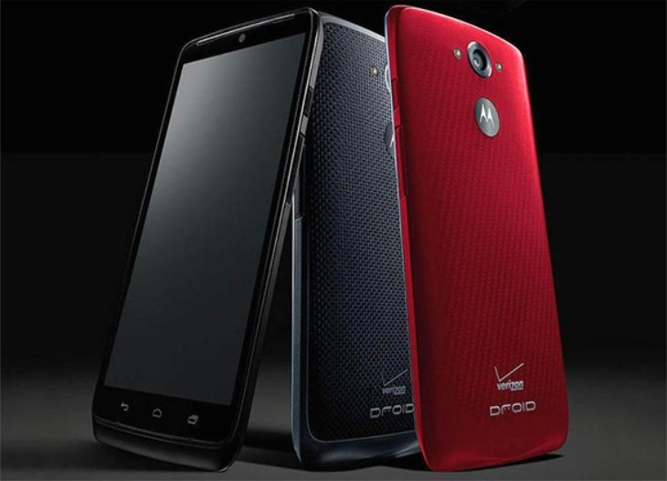 Motorola Droid Turbo images