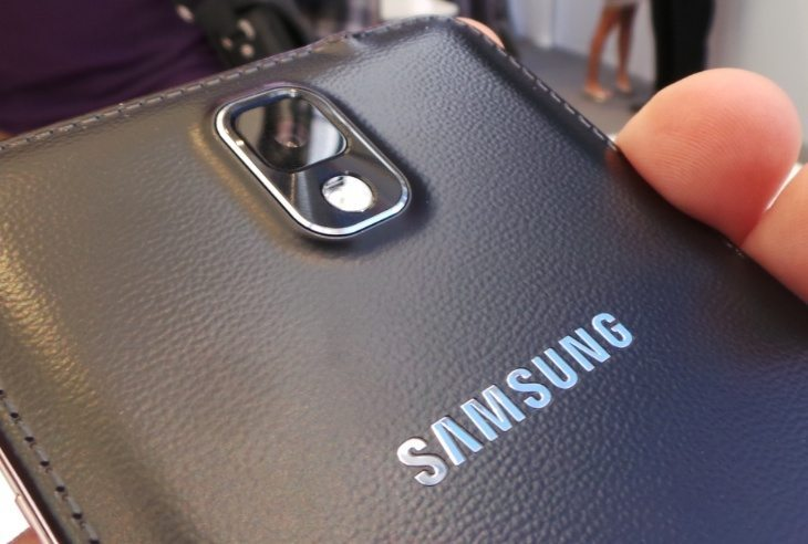 New Galaxy Note reported specs