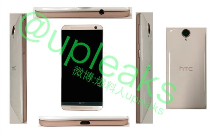 New HTC One E9 images