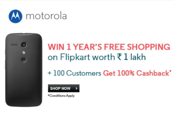Flipkart nokia coupons
