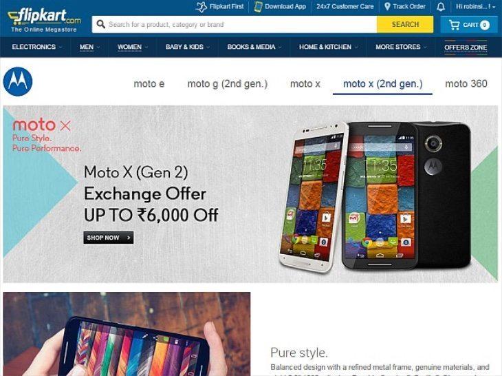 New Moto X price saving Flipkart