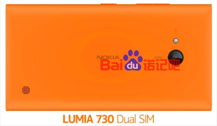 New Nokia Lumia 730 color and dual SIM