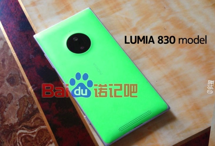 New Nokia Lumia 830 leaked images give clearer look