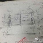 New supposed iPhone 6 drawings and mouldings leak