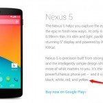 Nexus 5 in yellow color could still appear