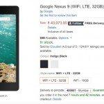 Nexus 9 Amazon India price