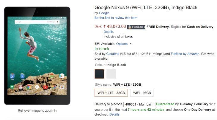 Google Nexus 9 32GB LTE Amazon India price, available now