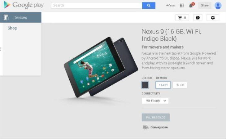 Nexus 9 price for India b