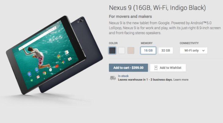 Nexus 9 shipping estimate changes