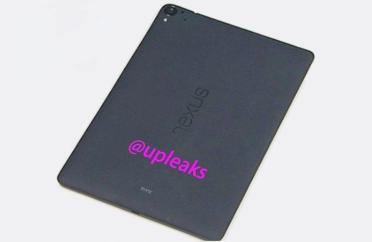 New HTC Nexus 9 photo hits the net