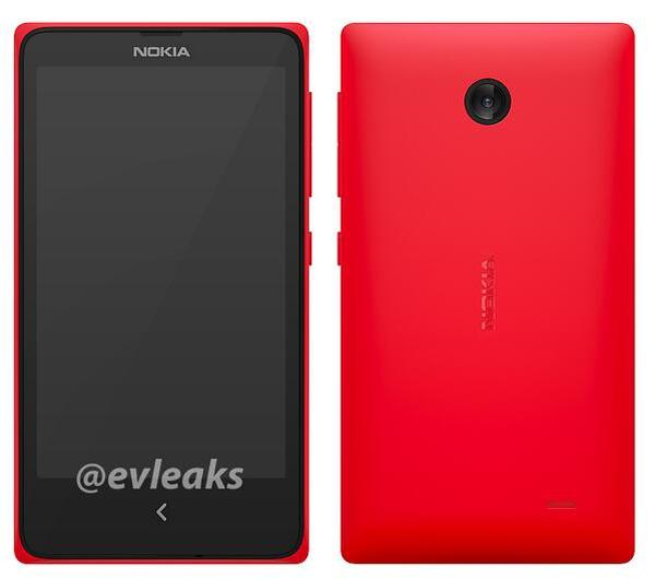Nokia Android phone release still a possibility