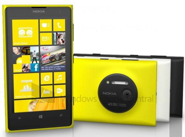 Nokia Lumia 1020 specs appear with launch event live streaming