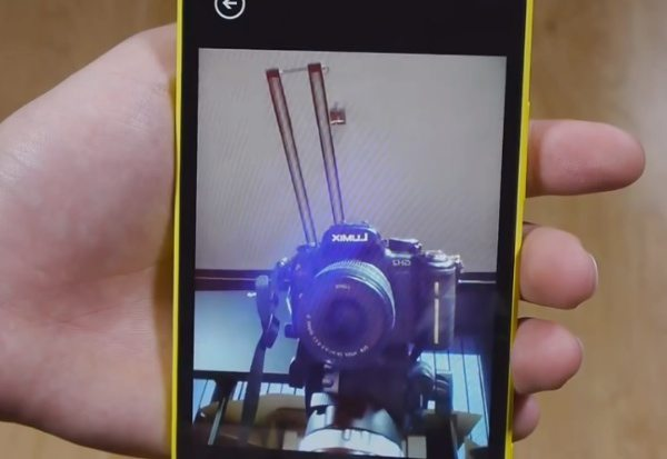 Nokia Lumia 1320 image and Full HD video samples