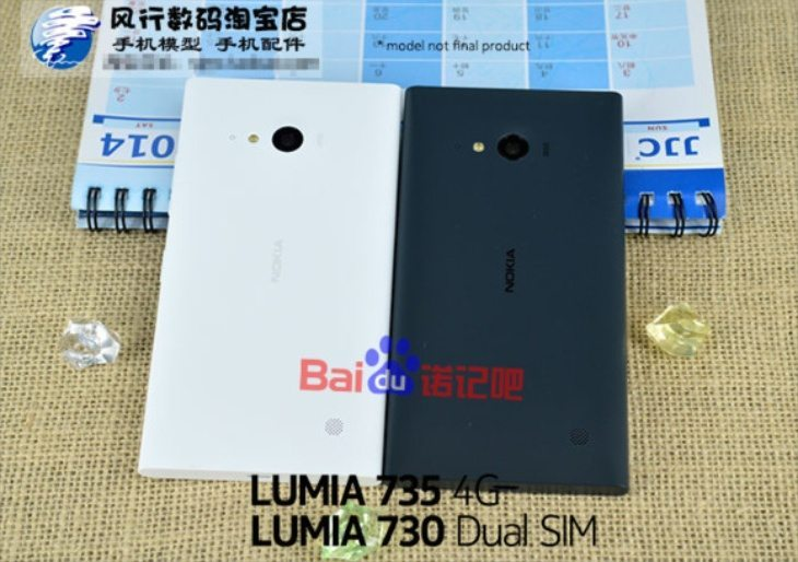 Nokia Lumia 735 could launch at same time as 730 b