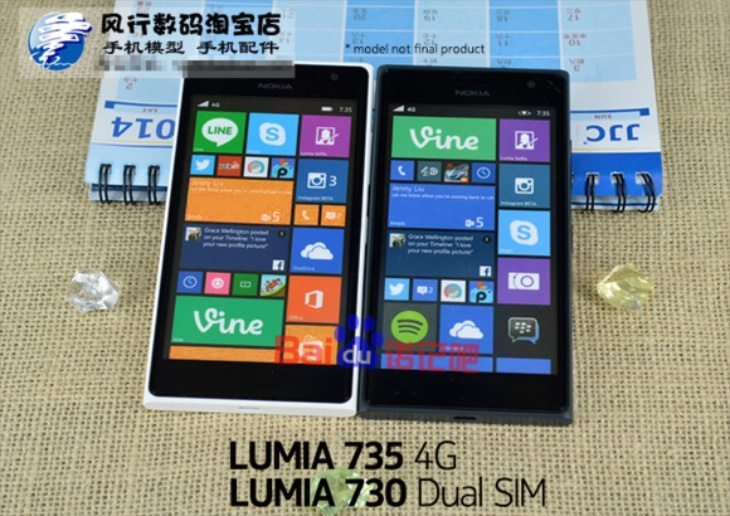 Nokia Lumia 735 could launch with Lumia 730, 830