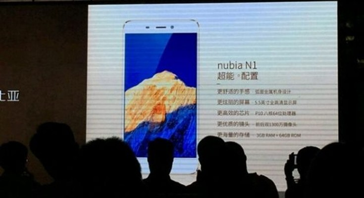 Nubia N1 specs leaked ahead of an official unveiling