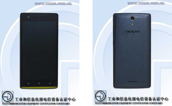 The Oppo 3007 specs show a budget Selfie-Centric smartphone