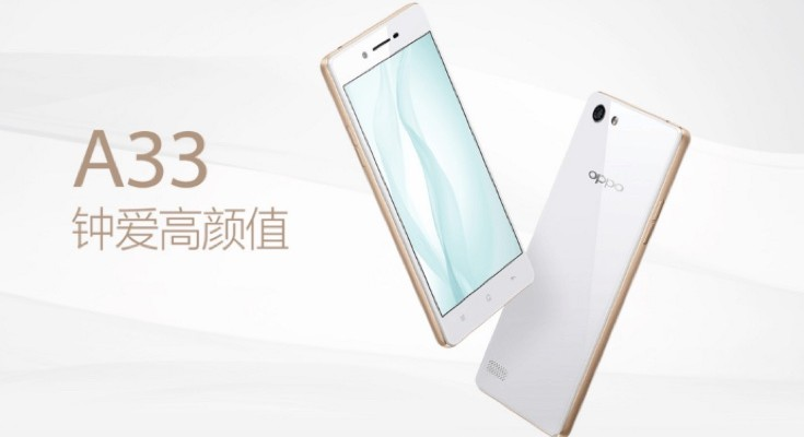 Oppo A33 goes official on specs and price