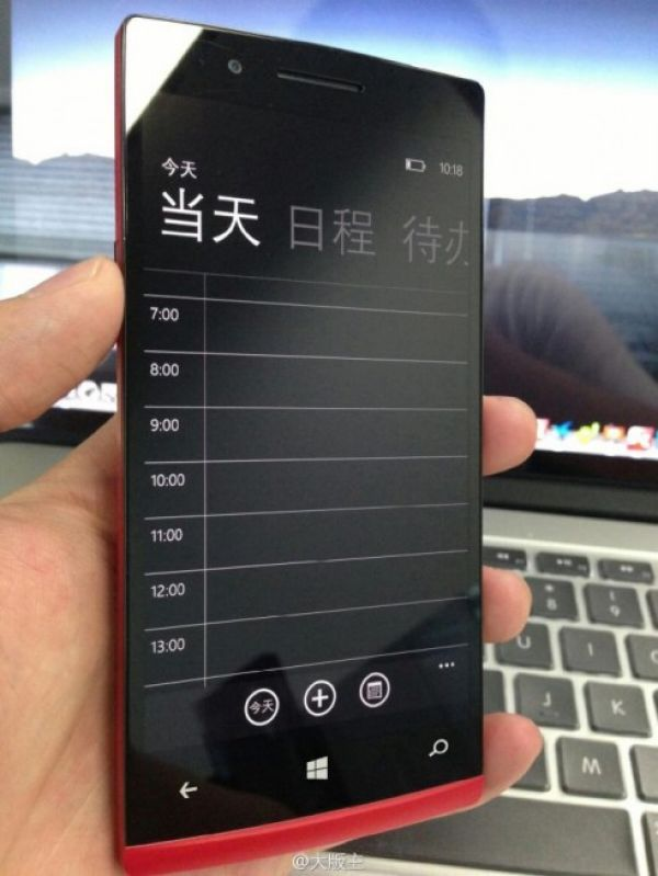 Oppo Find 5 running Windows Phone 8 unlikely pic 2