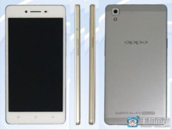 Oppo R7  price to rival Galaxy  A7