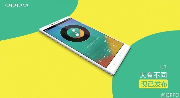 Oppo U3 specs made official b